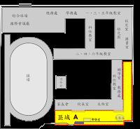 小圖-區域A