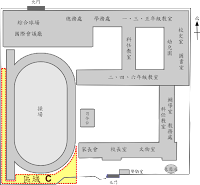 小圖-區域C