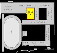 小圖-區域D
